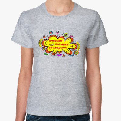 Женская футболка Спасибо бабушке за оладушки!