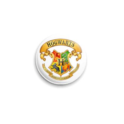 Значок 25мм  'Hogwarts'