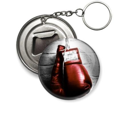 Брелок-открывашка Бокс