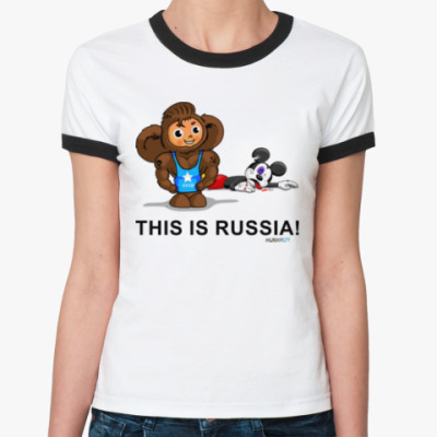 Женская футболка Ringer-T this is russia
