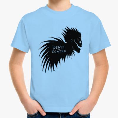 Детская футболка Death is coming