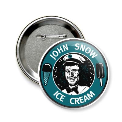 Значок 58мм Джон Сноу - Мороженое