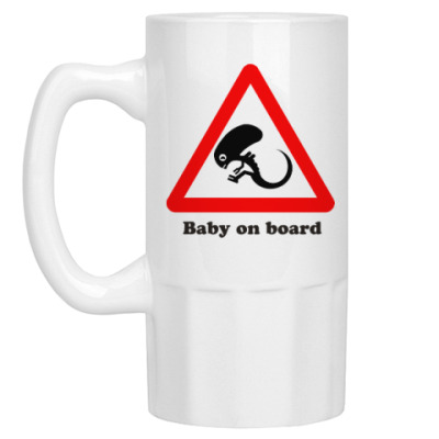 Пивная кружка Ребенок на борту