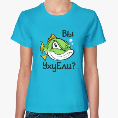 Женская футболка Вы Уху Ели?
