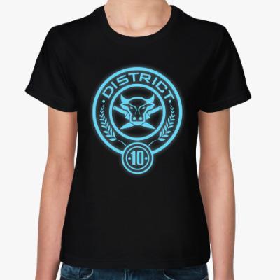 Женская футболка Голодные Игры (District 10/ Дистрикт 10)