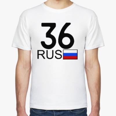 Футболка 36 RUS (A777AA)