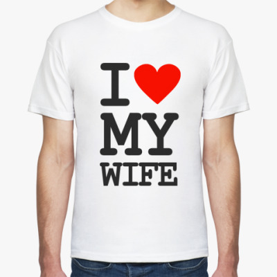 Футболка I love my wife