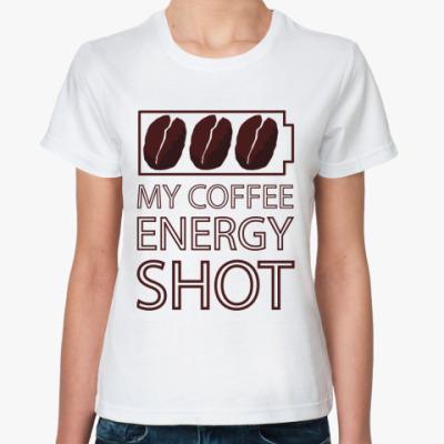 Классическая футболка Кофе-заряд