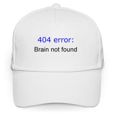 Кепка бейсболка Ошибка 404