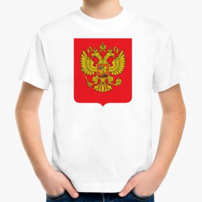 Детская футболка Герб России