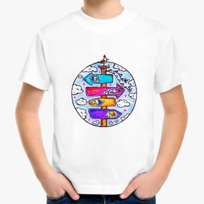 Детская футболка Указатель