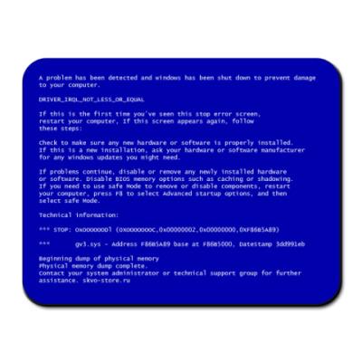 Коврик для мыши Синий экран смерти