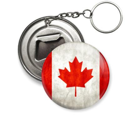 Брелок-открывашка Канада