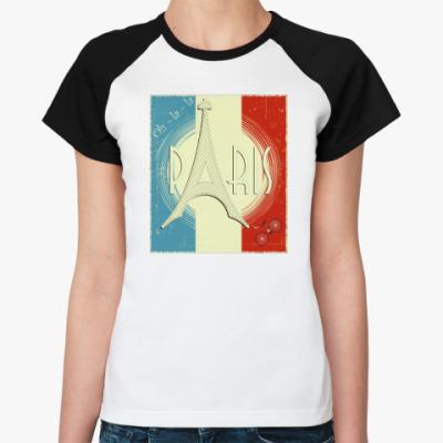 Женская футболка реглан Paris