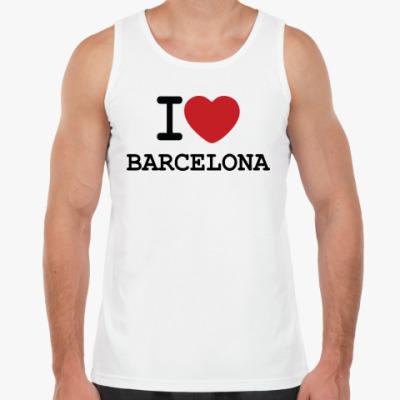 Майка I Love Barcelona