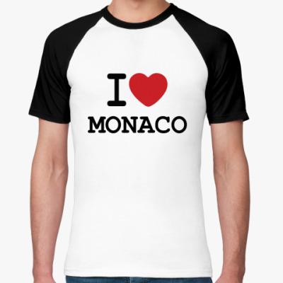 Футболка реглан   I Love Monaco