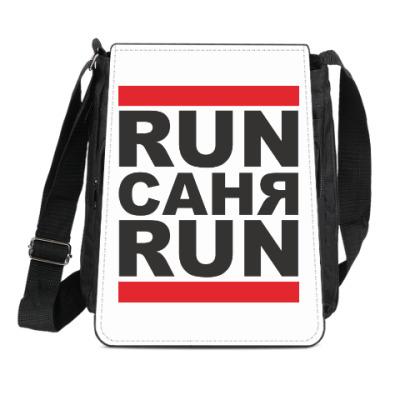 Сумка-планшет Run Саня Run
