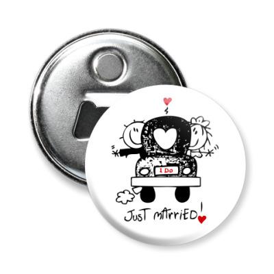 Магнит-открывашка Just Married