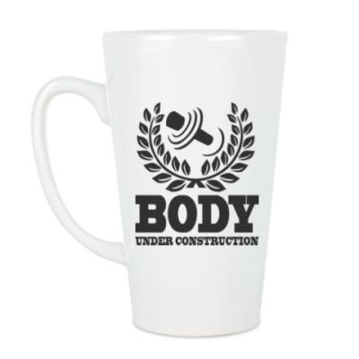 Чашка Латте Тело на реконструкции