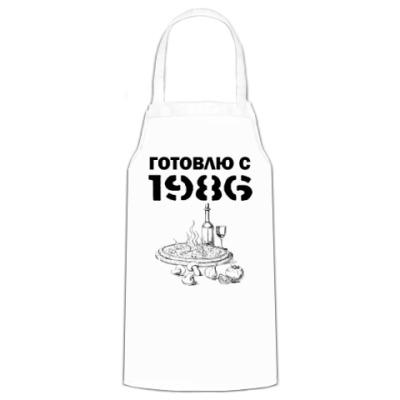Фартук Готовлю с 1986