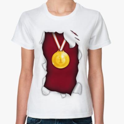 Классическая футболка Награждение