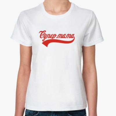 Классическая футболка Семья.Family.Папа.Мама.Дети.