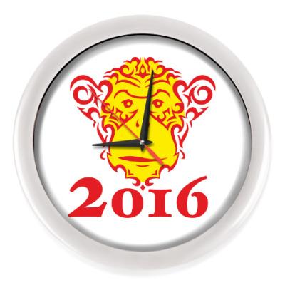 Настенные часы Год обезьяны 2016