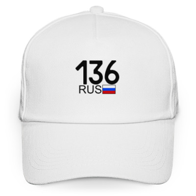 Кепка бейсболка 136 RUS