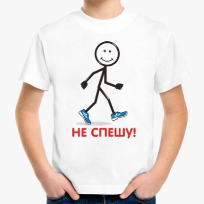 Детская футболка Веселый арт. Юмор. Приколы.