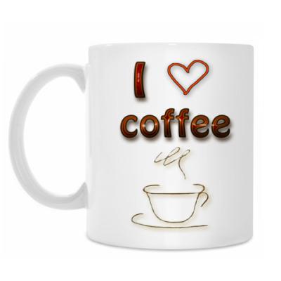 Кружка Я люблю кофе