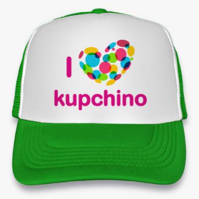 Кепка-тракер I Love Kupchino - Я Люблю Купчино