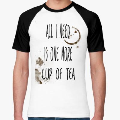 Футболка реглан Чашка чая