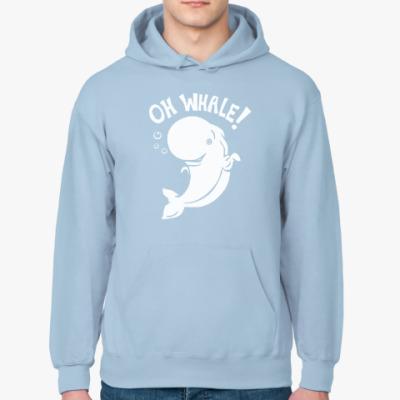 Толстовка худи Автостопом по галактике кит