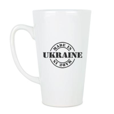 Чашка Латте Сделано в Украине
