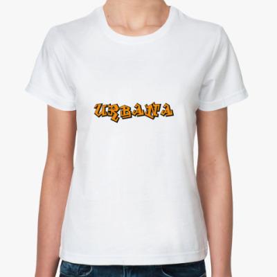 Классическая футболка urbana