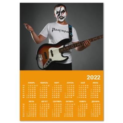 Календарь Настенный календарь A4 2019, оранжевый