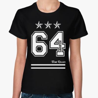 Женская футболка Саратов