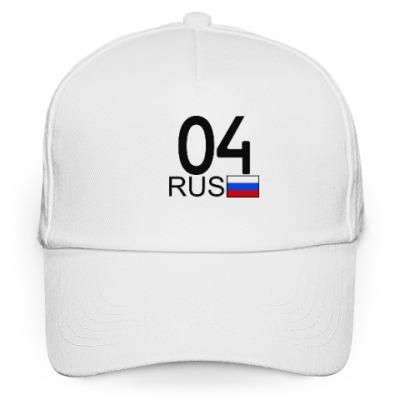 Кепка бейсболка 04 RUS