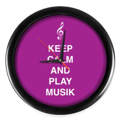 Настенные часы Keep calm and play music
