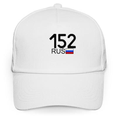 Кепка бейсболка 152 RUS