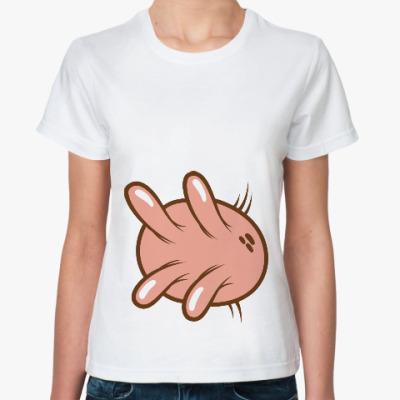 Классическая футболка Вымя