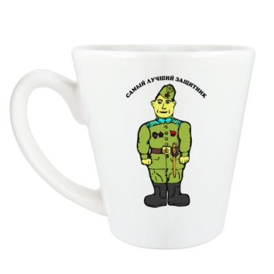 Чашка Латте Самый лучший защитник