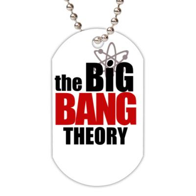 Жетон dog-tag The Big Bang Theory