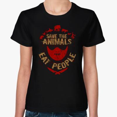 Женская футболка Ешьте людей