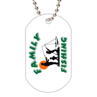 Жетон dog-tag Семейная рыбалка
