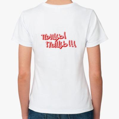 Классическая футболка Котэ отаке! Пыщь! Пыщь!!!