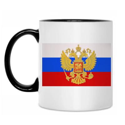 Кружка Флаг России