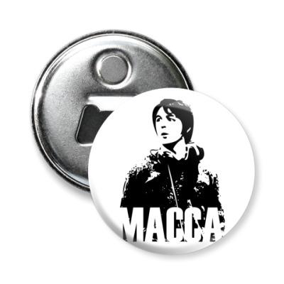 Магнит-открывашка  The Beatles -Paul Macca