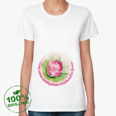Женская футболка из органик-хлопка Беременность-счастливое время!