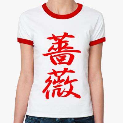 Женская футболка Ringer-T  'Роза'
